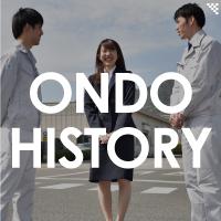 ONDO HISTORY