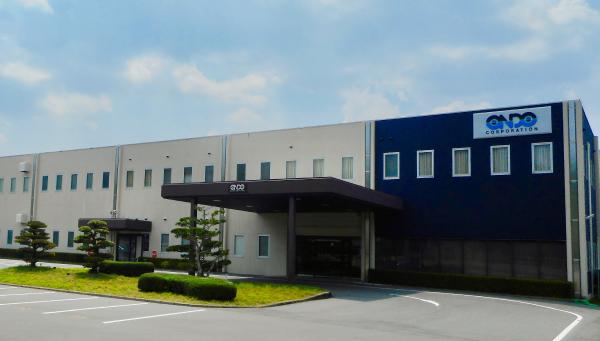 八本松東工場