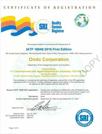 品質マネジメントシステム登録証書1