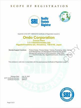 品質マネジメントシステム登録証書2